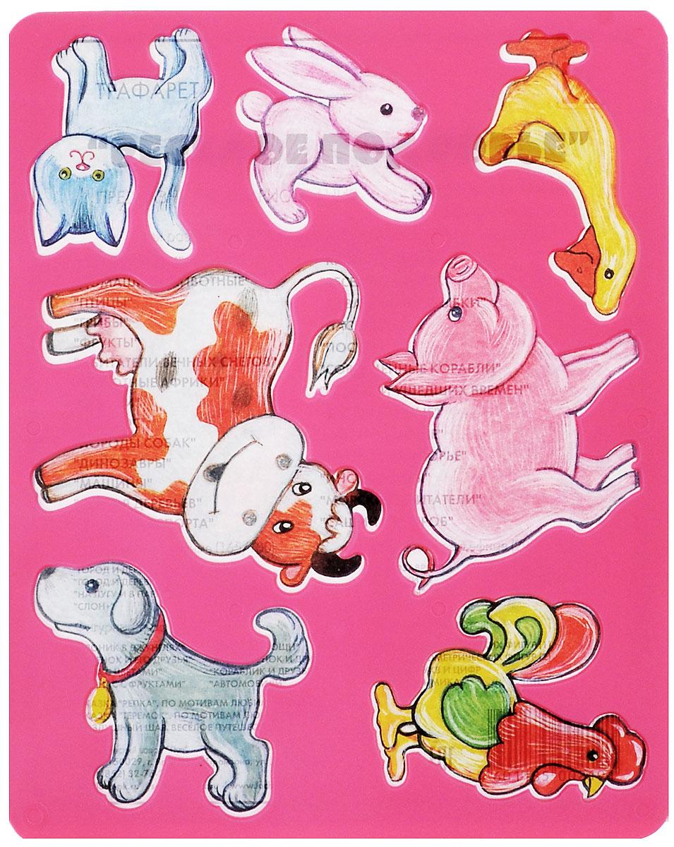 Луч Трафарет прорезной Веселое подворье, цвет: розовый10С 568-08_розовыйТрафарет Луч Веселое подворье, выполненный из безопасного пластика, предназначен для детского творчества. По трафарету маленькие художники смогут нарисовать разных домашних животных. Для этого необходимо положить трафарет на лист бумаги, обвести фигуру по контуру и раскрасить по своему вкусу или глядя на цветную картинку-образец. Трафареты предназначены для развития у детей мелкой моторики и зрительно-двигательной координации, навыков художественной композиции и зрительного восприятия.