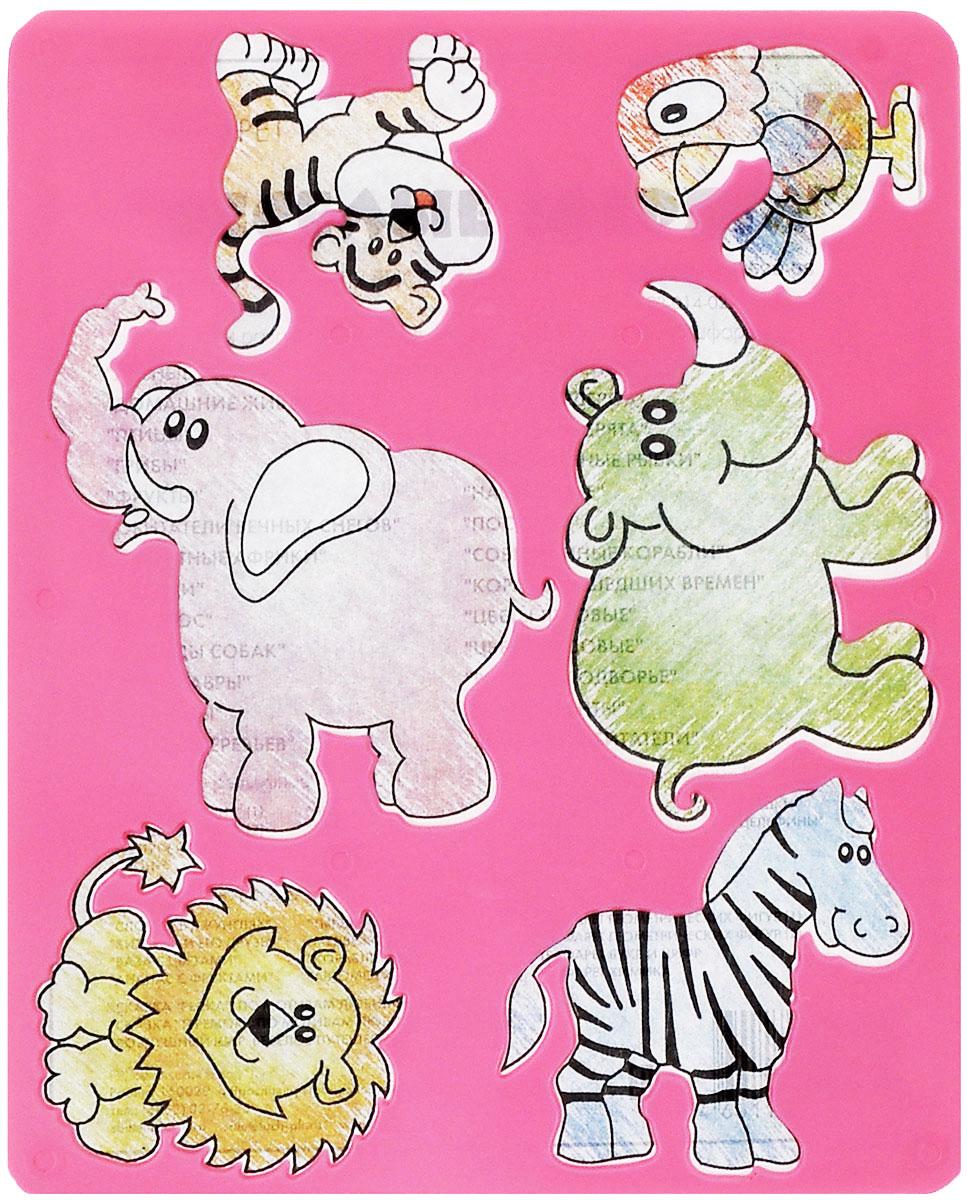 Луч Трафарет прорезной Веселые зверята, цвет: розовый10С 530-08_розовыйТрафарет Луч Веселые зверята, выполненный из безопасного пластика, предназначен для детского творчества. По трафарету Веселые зверята маленький художник сможет нарисовать отдельных животных, или целый веселый зоопарк. Для этого необходимо положить трафарет на лист бумаги, обвести фигуру по контуру и раскрасить по своему вкусу или глядя на цветную картинку-образец. Трафареты предназначены для развития у детей мелкой моторики и зрительно-двигательной координации, навыков художественной композиции и зрительного восприятия.