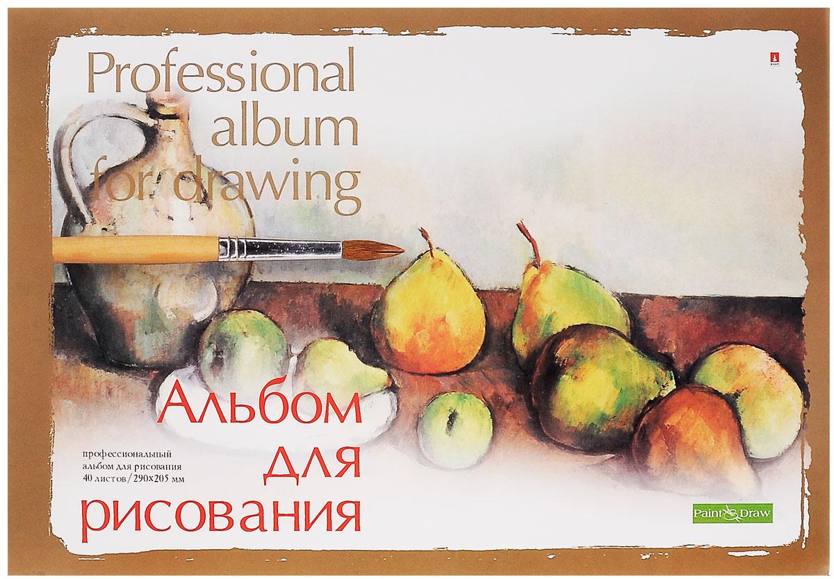 """Альт Альбом для рисования """"Фрукты"""", профессиональный, 40 листов"""