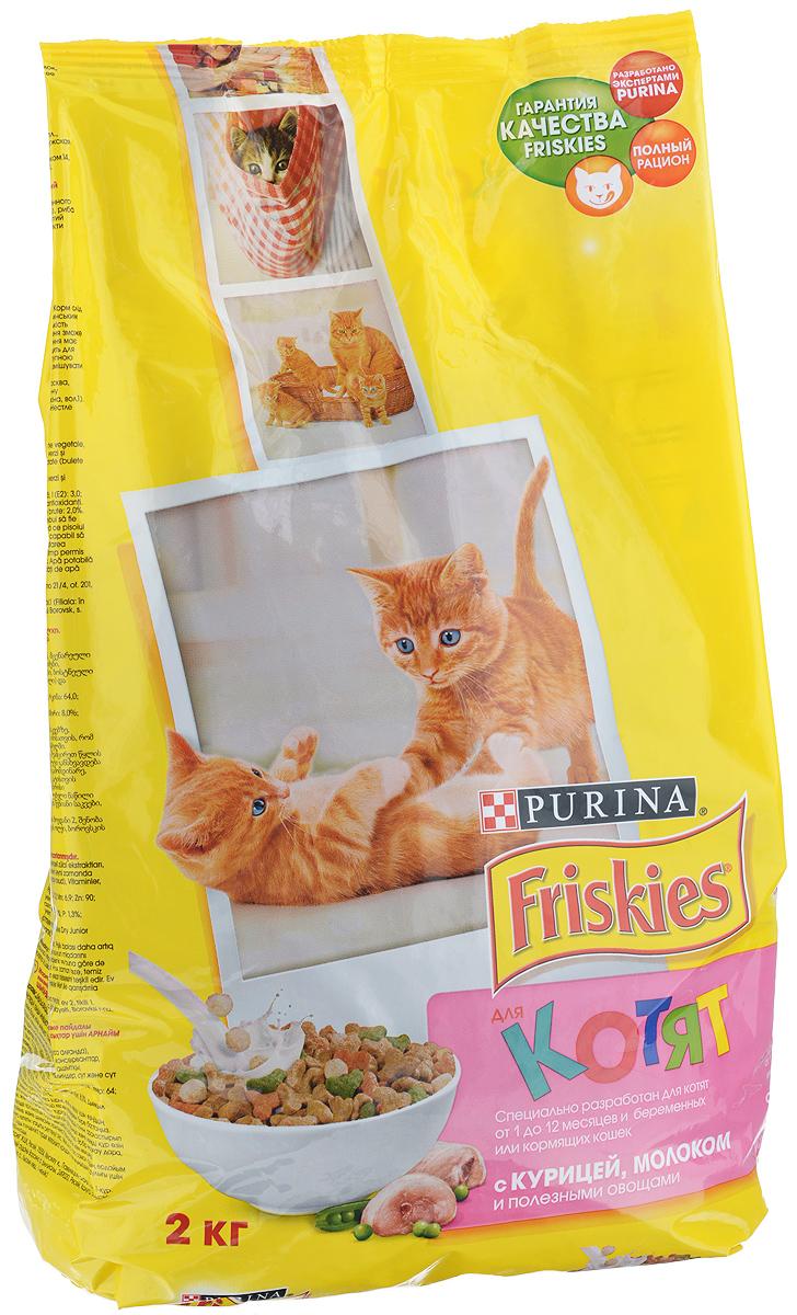 Корм сухой для котят Friskies Junoir, с курицей, морковью и молоком, 2 кг5118345Friskies для котят - это полнорационное сбалансированное питание, специально разработанное для здорового развития Вашего котенка. Благодаря содержанию курицы, овощей, минеральных веществ и витаминов, корм Friskies для котят обеспечивает правильный переход от материнского молока к твердой пище. Состав: злаки и продукты переработки злаков, продукты переработки мяса и мясных субпродуктов (мин. 4% курицы в коричневых крокетах), соевая мука, животный жир, продукты переработки рыбы и рыбных субпродуктов, вкусоароматическая кормовая добавка, регулятор кислотности, красители, минеральные вещества, витамины, антиокислители, овощи (4% моркови в оранжевых крокетах), молоко и продукты переработки молока (мин. 4% молока в светло-бежевых крокетах). Пищевая ценность в 100 г: белок - 40 г, жир - 12 г, клетчатка - 1,5 г, зола - 9 г, кальций - 1,6 г, фосфор - 1,5 г, натрий - 0,8 г, магний - 0,14 г, железо - 20 мг, цинк - 19 мг, марганец - 3 мг, медь - 2 мг, селен - 49 мкг, витамин А -...