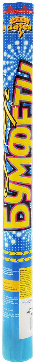 Веселая затея Пневмохлопушка Бумфети Супер, длина 60 см1501-0549Пневмохлопушка Веселая затея Бумфети добавит вашему празднику шума и веселья. Стоит только повернуть основание хлопушки, как раздастся громкий хлопок и выброс разноцветного конфетти. Пневматическое устройство, аналог хлопушки, абсолютно безопасное, предназначено для использования в помещении и на улице, дальность выстрела 6-8 м. Корпус хлопушки состоит из двух частей: пневматического баллона со сжатым воздухом и картонного цилиндра с наполнителем. Баллон изготовлен из металла, надежен и безопасен при хранении и в использовании, обладает высокой прочностью, чтобы выдержать давление воздуха. Внесите нотку задора и веселья в ваш праздник. Веселое настроение и масса положительных эмоций вам будут обеспечены!