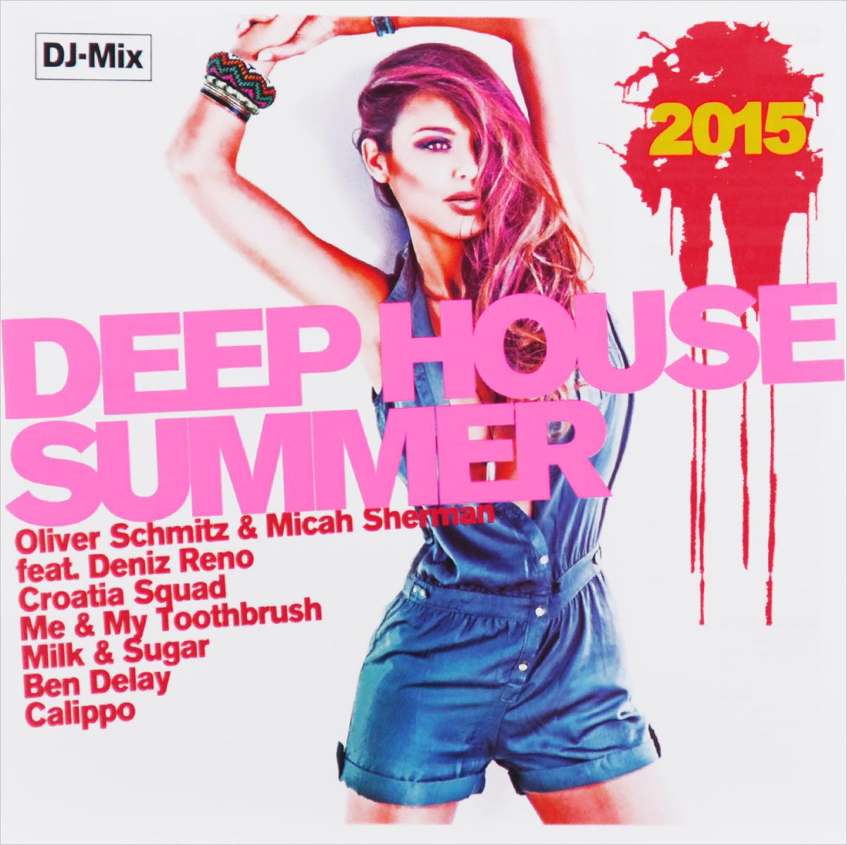 Deep House Summer 2015 (2 CD) 2 Audio CD