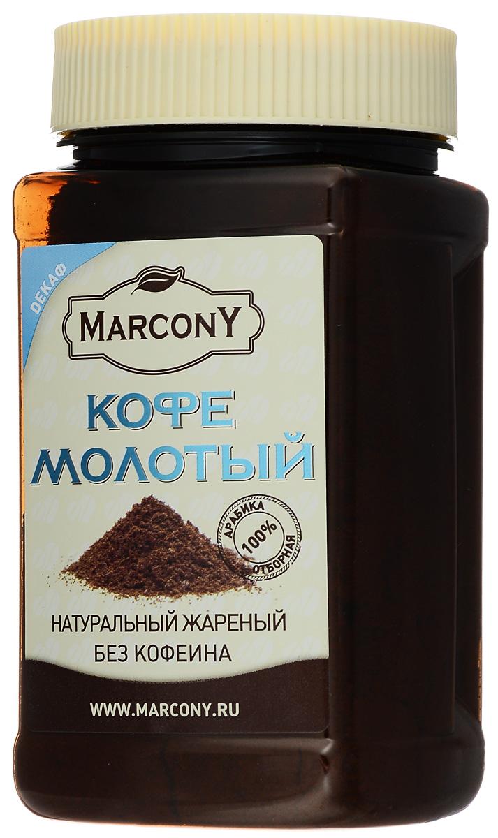 Marcony Декаф молотый кофе, 150 г4602009393945Marcony Декаф - разумный выбор для ценителей кофе, имеющих ограничения в потреблении кофеина. Яркий букет вкуса этого сорта отличают бархат молочного шоколада с лёгкими цитрусовыми акцентами и тонкой линией свежести южно-американских цветущих садов.