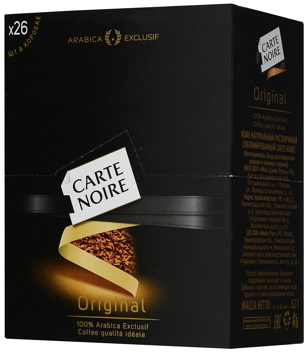 Carte Noire Original кофе растворимый в пакетиках, 26 шт625647Достигнув совершенства в кофейном мастерстве, Carte Noire создал новый стандарт качества кофе. Обжарка Carte Noire Огонь и Лед раскрывает всю интенсивность и богатство вкуса натурального кофейного зерна. Так же как лед украшает пламя, холодный поток останавливает обжарку на самом пике, чтобы создать совершенный насыщенный кофе. В этом столкновении контрастов рождается исключительность Carte Noire - его безупречный насыщенный вкус и непревзойденное качество. Для создания нового вкуса совершенного французского кофе Carte Noire используются высококачественные кофейные зерна 100% Arabica Exclusif.