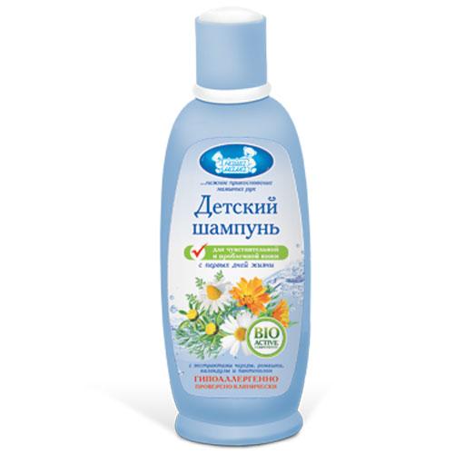 Наша мама Детский шампунь, для чувствительной кожи, 300 мл03.09.01.2130АДетский шампунь Наша мама специально разработан для ежедневного мытья волос. Мягко и нежно очищает волосы и чувствительную кожу головы. Рекомендуется как средство для особо чувствительной и предрасположенной к воспалительным процессам кожи. Успокаивает, смягчает кожу головы и укрепляет корни волос. Не раздражает глазки малыша. Гипоалергенно. Активные компоненты: череда, ромашка, календула, пантенол. Товар сертифицирован. Сегодня Наша Мама - лидер на российском рынке товаров для детей, беременных женщин и кормящих мам, единственный российский производитель полной серии качественной гипоаллергенной продукции по уходу за беременными женщинами, кормящими мамами и детьми. Вся продукция компании имеет высочайшую степень гигиеничности и безопасности даже для самых маленьких потребителей.