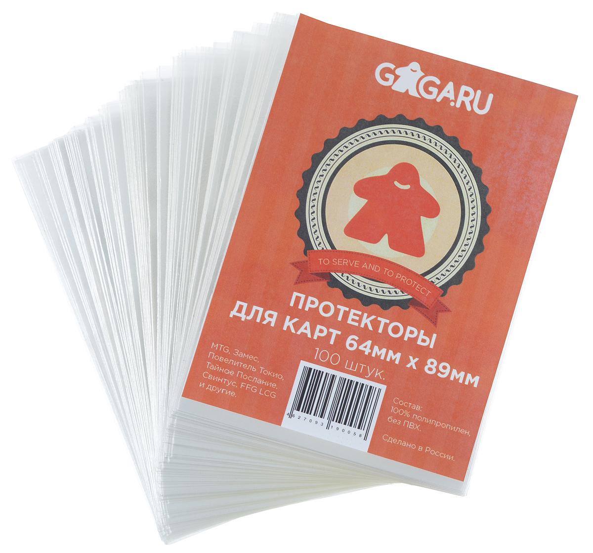 Набор защитных кармашков для карт GaGa MtG, размер: 64х89 мм, 100 штУТ-00002999Эти протекторы защитят ваши карточки от чего угодно - влаги, пыли, ветра, зноя... Подойдут для таких игр, как Magic: The Gathering, Замес, Повелитель Токио, Тайное Послание, Свинтус, FFG LCG и другие. Изготовлены из полипропилена, не содержат ПВХ.