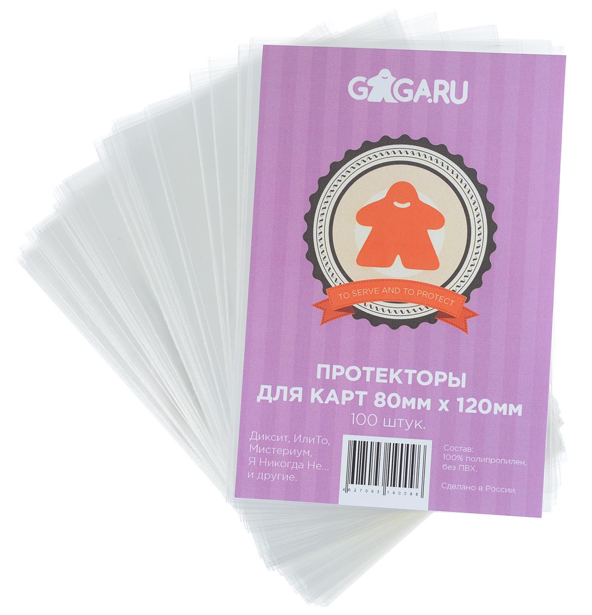 Набор защитных кармашков для карт GaGa Dixit , размер: 80х120 мм, 100 штУТ-00003122Эти протекторы защитят ваши карточки от чего угодно - влаги, пыли, ветра, зноя... Подойдут для таких игр, как Диксит, Илито, Я Никогда Не... и другие. Изготовлены из полипропилена, не содержат ПВХ.