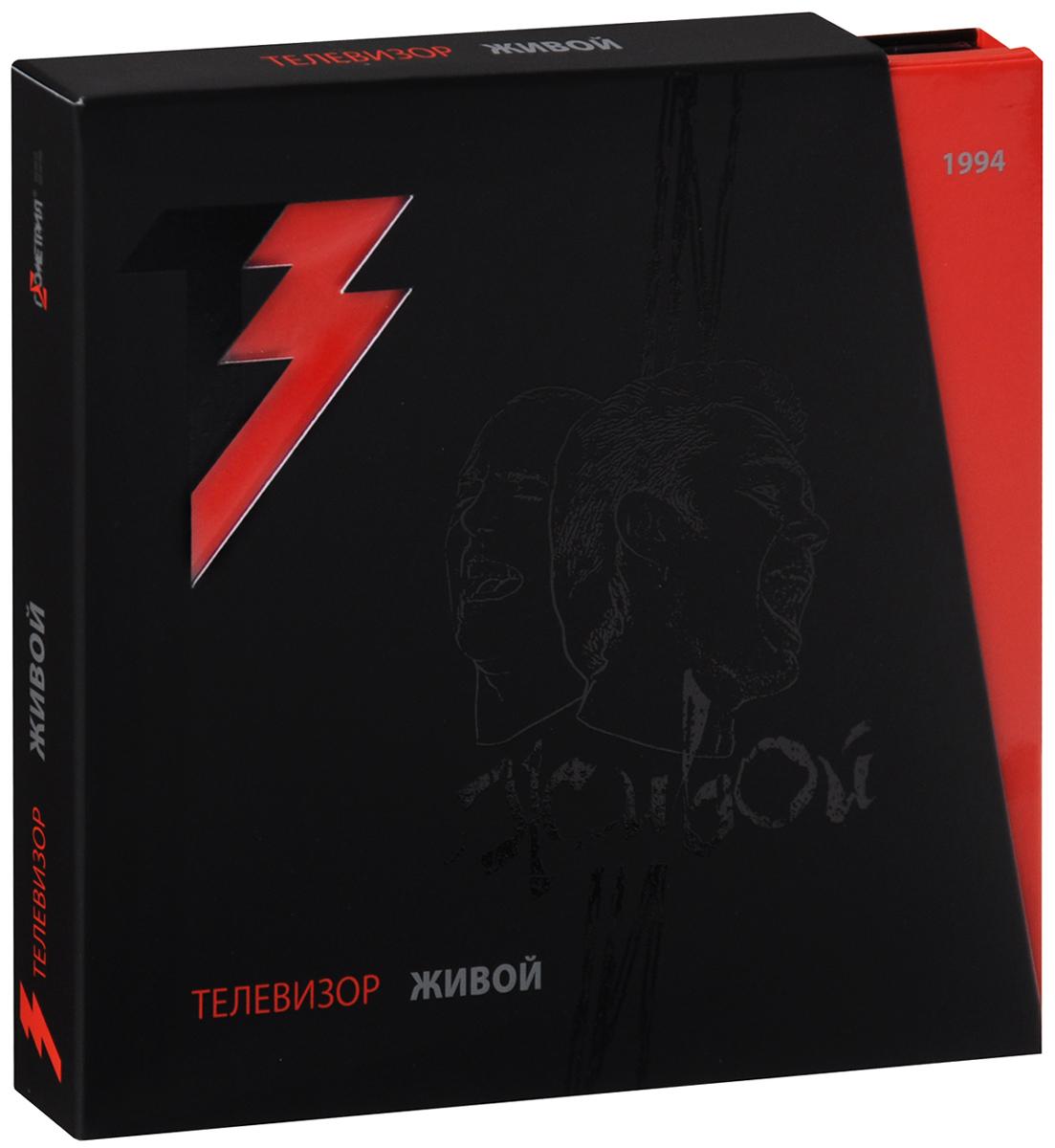 К изданию прилагается 20-страничный буклет с фотографиями и текстами песен на русском языке.