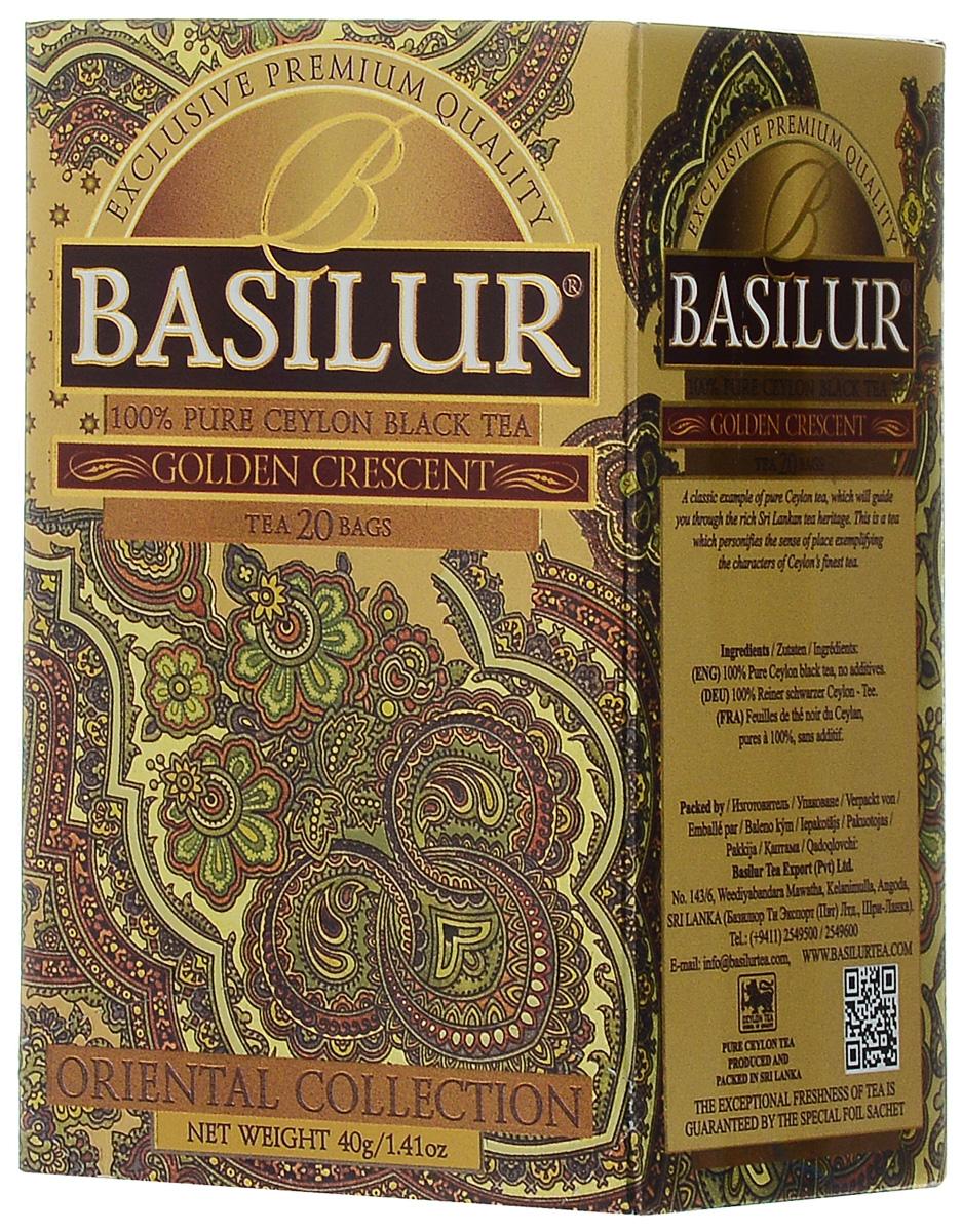 Basilur Golden Crescent черный чай в пакетиках, 20 шт70418-00Basilur Golden Crescent - черный байховый мелколистовой чай в пакетиках с ярлычками для разовой заварки. Этот классический натуральный цейлонский чай сорта Pekoe познакомит вас с настоящими древними традициями чайных плантаций Шри-Ланки.