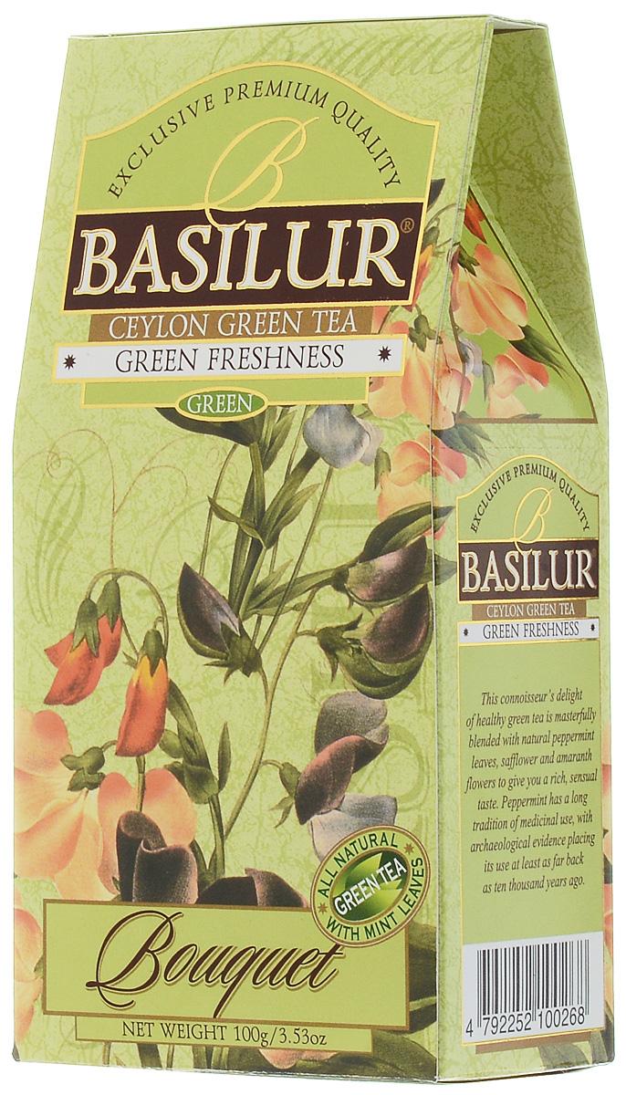 Basilur Green Freshness зеленый листовой чай, 100 г70135-00Чай зелёный цейлонский байховый листовой Basilur Green Freshness с перечной мятой и лепестками амаранта и сафлора. Чай Basilur Зелёная свежесть - нежный зелёный чай с перечной мятой. Этот легкий бленд актуален в любое время года. Летом освежает, зимой, после тяжелого трудового дня, успокаивает чувства, осенью и весной насыщает организм полезными веществами.