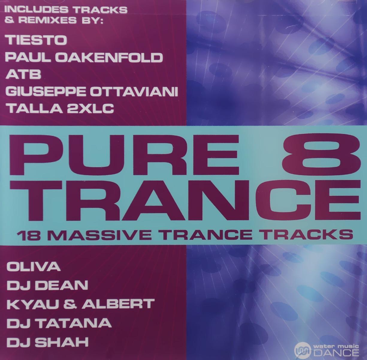 Zakazat.ru: Pure Trance 8