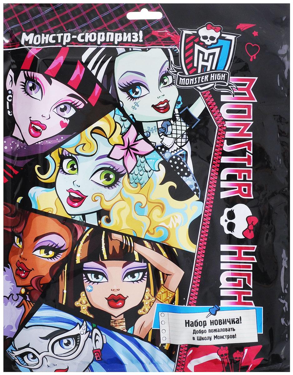 Monster High Набор для творчества