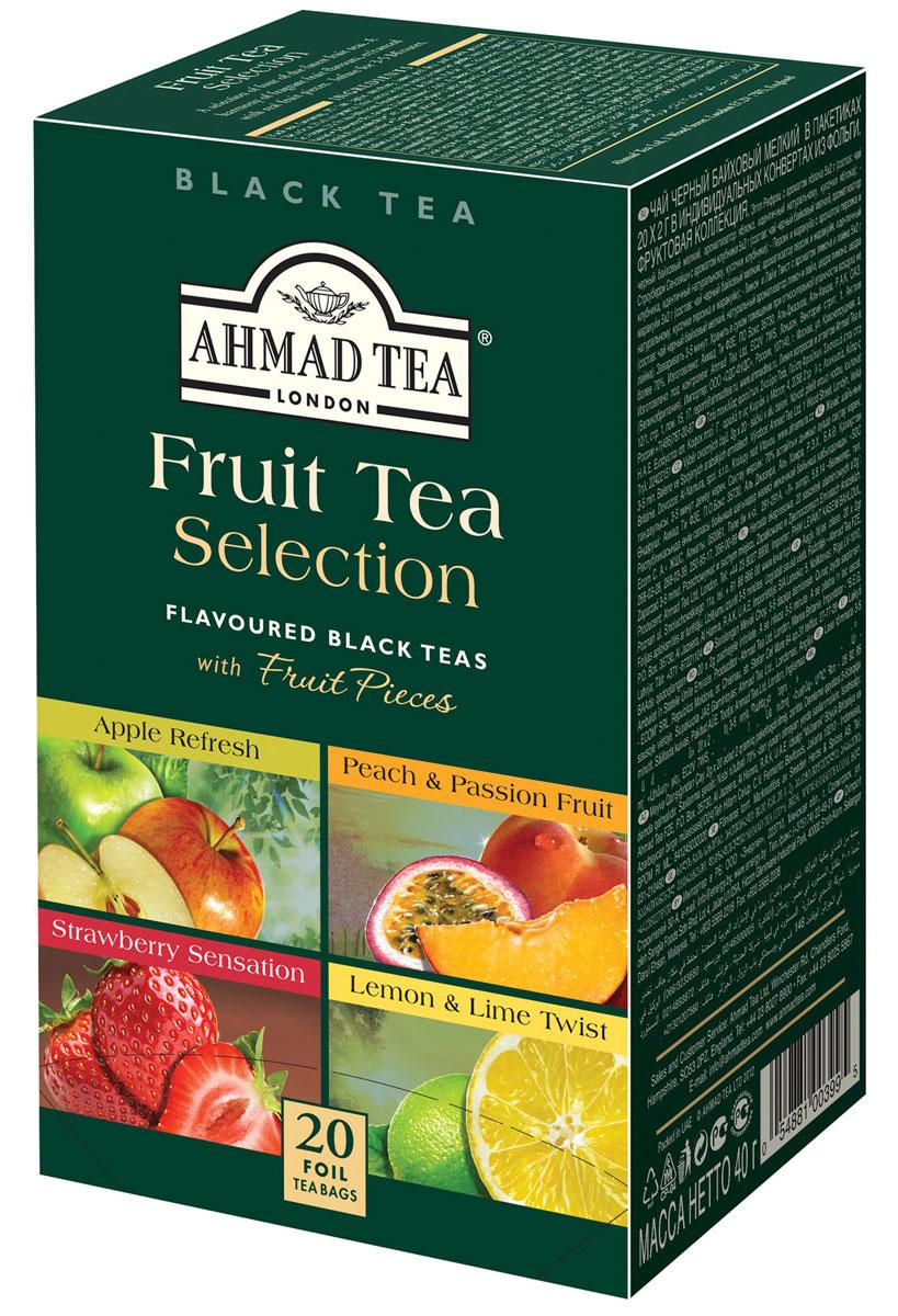 Ahmad Tea Фруктовая коллекция чай в пакетиках, 20 шт (4 вкуса)399Пакетированный чай Ahmad Tea Фруктовая коллекция полностью соответствует безупречной репутации бренда Ahmad Tea — производителя исключительного английского чая. Помимо сохранения вкусовых качеств лучших чайных смесей Ahmad Tea и их полезных для человека свойств, чай в пакетиках весьма удобен для использования. Ahmad Tea предлагает особую упаковку — индивидуальный фольгированный конверт, в который вкладывается каждый пакетик чая. Фольга отлично сохраняет аромат сортовых английских блендов, позволяя донести до любителей чая лучшие качества напитка. Так проявляется истинно британское уважение к продукту и его потребителям. Яркие и необычные сочетания черного цейлонского чая с фруктовыми ароматами чая Ahmad Tea Фруктовая коллекция подарят вам ощущение солнечного летнего праздника в любое время года. Ассорти включает в себя 4 вкуса: - Apple Refresh - черный чай с яблоком, Strawberry Sensation - черный чай с клубникой, Peach&Passion Fruit - черный чай с...