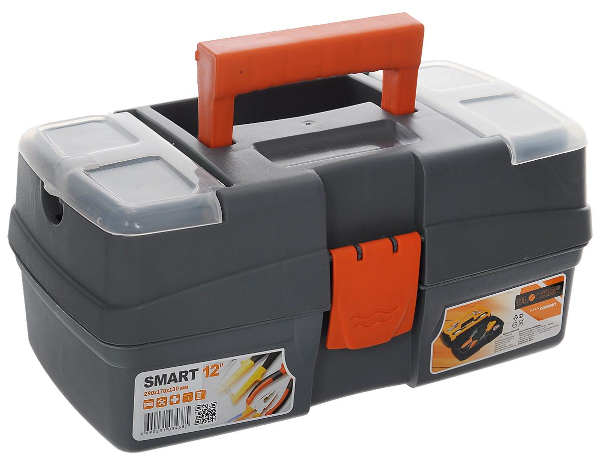 Ящик для инструментов Blocker Smart, с органайзером, цвет: серый, оранжевый, 29 см х 17 см х 13 смПЦ3690_серый, оранжевыйЯщик Blocker Smart выполнен из прочного пластика и предназначен для хранения инструментов. Изделие оснащено ручкой для удобной переноски. В комплект входит небольшой съемный органайзер. Сверху на ящике расположены две секции с прозрачными крышками. Все крышки плотно закрываются на защелки.