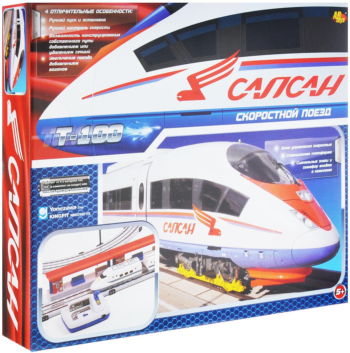 KingFit Игровой набор Скоростной поезд Сапсан T100