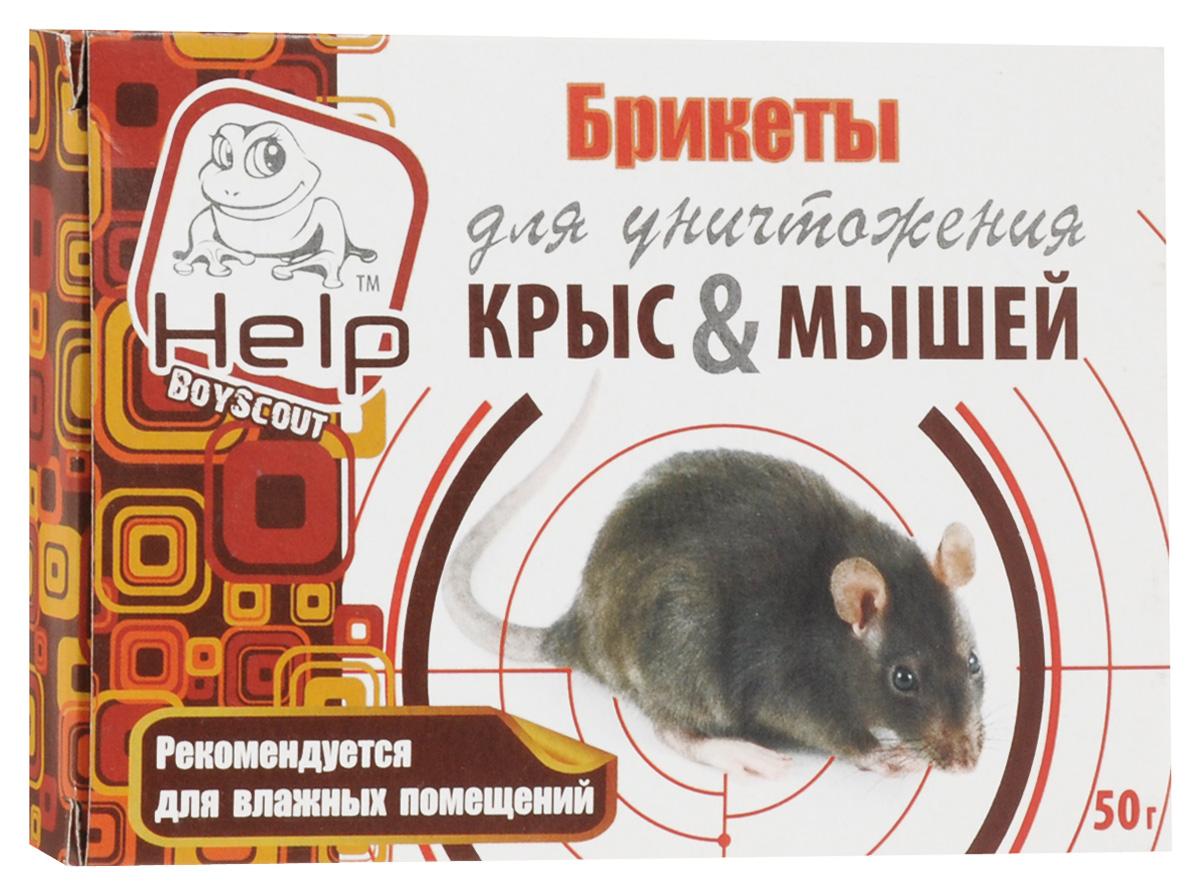 Брикеты Help для уничтожения крыс и мышей, 50 г80264Брикеты Help - это родентицидное средство, предназначенное для уничтожения крыс и мышей в помещении. Инструкция по способу применения средства на упаковке. Приманку применять и хранить в местах, недоступных для детей и домашних животных, отдельно от пищевых продуктов. Вес: 50 г. Состав: бродифакум - 0,005%, битрекс (горечь), краситель, пищевая основа. Товар сертифицирован.