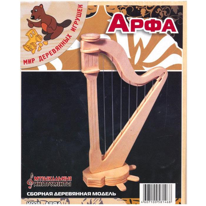 Мир деревянных игрушек Сборная модель