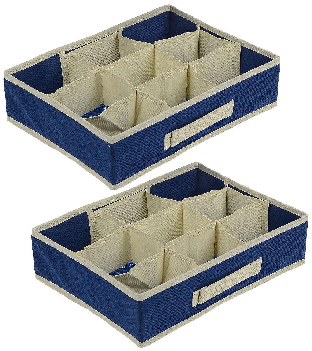 Чехол-коробка для одежды Cosatto Voila, цвет: синий, бежевый, 9 отделений, 2 штCOVLCST001Чехол-коробка Cosatto Voila поможет легко и красиво организовать пространство в кладовой, спальне или гардеробе. Изделие выполнено из дышащего нетканого материала (полипропилен). Практичный и долговечный чехол оснащен 9 отделениями для более экономичного использования пространства шкафов и комодов. Нижнее белье, купальники, ремни и прочие мелкие предметы будут всегда находиться на своем месте. Прочность каркаса обеспечивается наличием плотных листов картона. Складная конструкция обеспечивает компактное хранение. Размер отделения: 13 х 9 х 9 см. Размер чехла-коробки: 35 х 27 х 9 см.