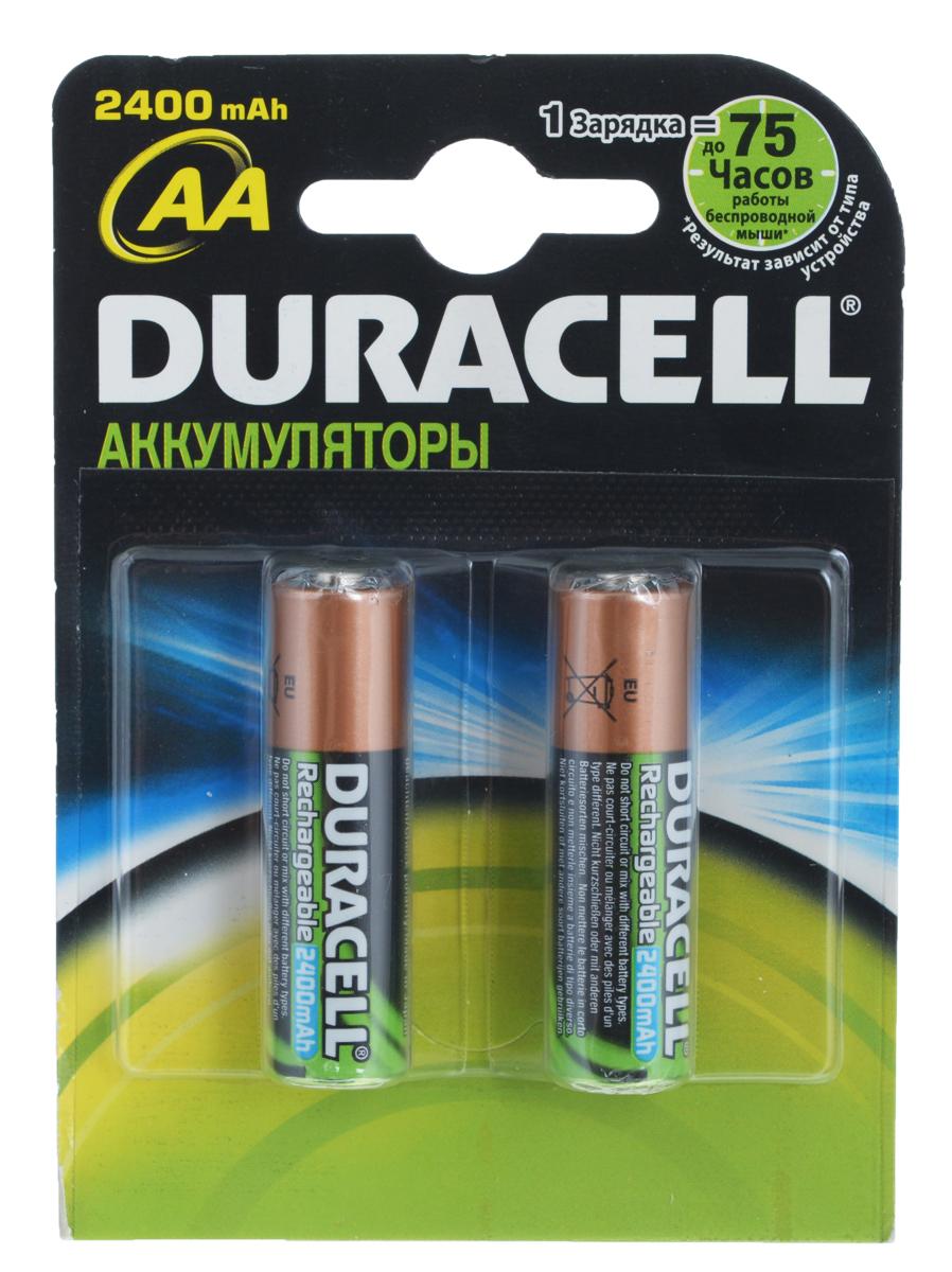 Набор аккумуляторов Duracell, тип AA (HR6), 2400 mAh, 2 штDRC-75070277Никель-металлгидридные аккумуляторы Duracell - идеальное решение для цифровых приборов с высоким потреблением энергии. Их основное преимущество перед другими типами аккумуляторов заключается в более продолжительном времени работы в течение одного цикла зарядки. Используя такой аккумулятор, можно не беспокоиться, что фотоаппарат разрядится или МРЗ-плеер выключится в самый неподходящий момент. Никель-металлгидридные аккумуляторы практически избавлены от эффекта памяти. Аккумулятор можно заряжать не полностью разряженный, если он не хранился больше нескольких дней в таком состоянии. Размер аккумулятора: 1,4 см х 1,4 см х 5 см.
