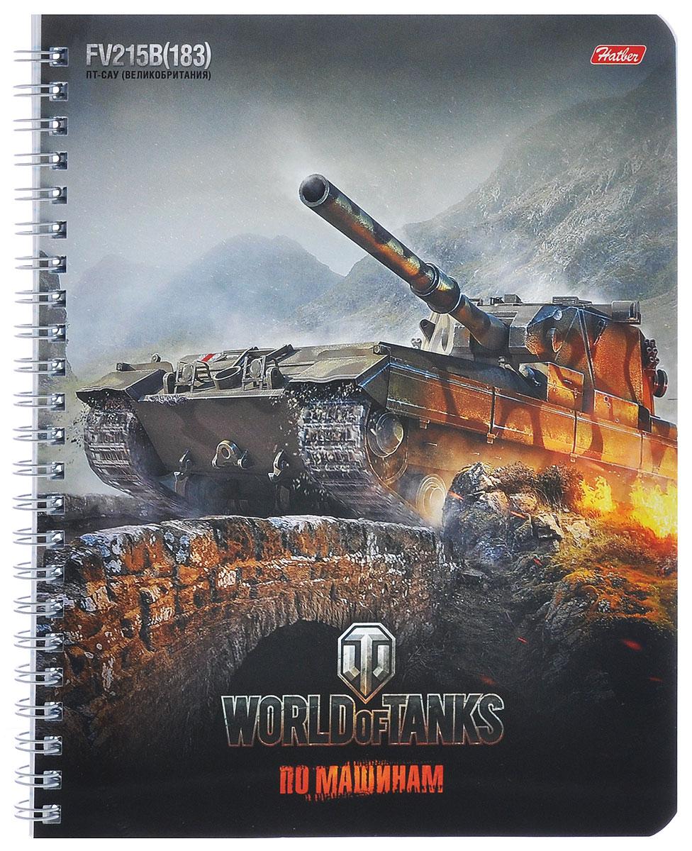 Hatber Тетрадь в клетку World of Tanks. FV215B(183), 96 листов, формат А596Т5B1гр_на мостуТетрадь в клетку Hatber World of Tanks. FV215B(183), с красочным изображением батальной сцены из популярной игры World of Tanks на обложке подойдет как студенту, так и школьнику. Обложка тетради с закругленными углами выполнена из картона. Внутренний блок состоит из 96 листов белой бумаги. Стандартная линовка в клетку без полей. Способ крепления листов - гребень.