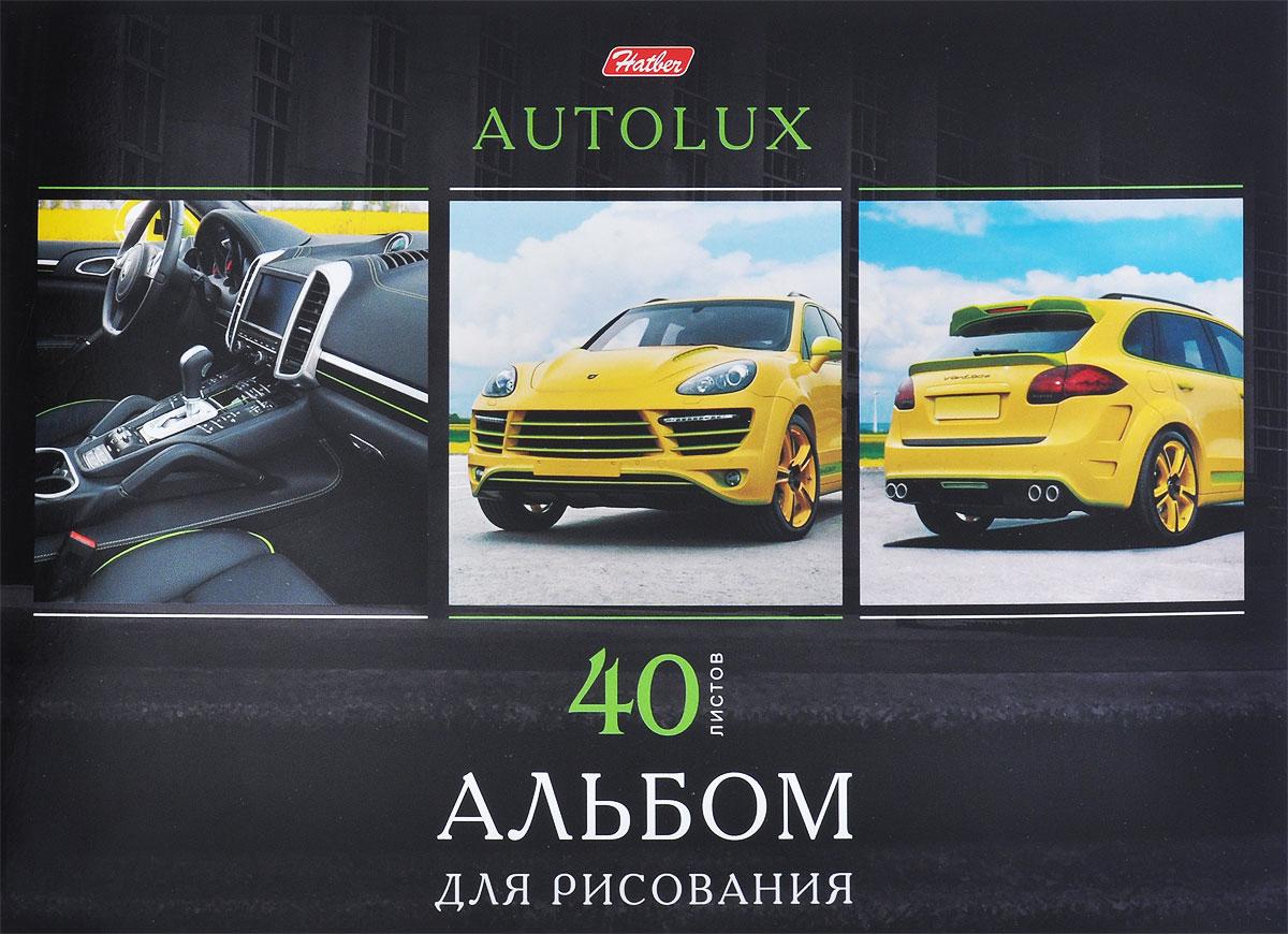 Hatber ������ ��� ��������� AutoLux, ����: ������, 40 ������ - Hatber40�4B_11250_������������ ��� ���� ���������� � ����� ������������ ���������� �� ������� Hatber AutoLux ����� �������� � ����������� �� �� ���������� �������. ������ ������� ���������� ������� ����������. � ������� 40 ������. ������ ��������� - �������. � ������� ����� �������� �����������, ������������, ������������ � ��������� ��������. ��������� ��������� ��������� ���������� �����������, ����� ����, ��� ������������� �����.