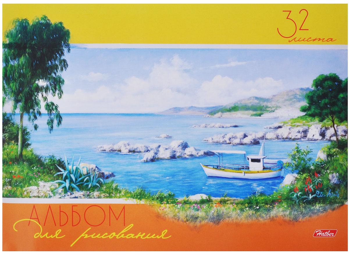 Hatber Альбом для рисования Красота природы 32 листа. 32А4В_0550332А4В_05503Альбом для рисования Hatber Красота природы непременно порадует маленького художника и вдохновит его на творчество. Альбом изготовлен из белоснежной бумаги с яркой обложкой из мелованного картона, оформленной изображением морской долины. Внутренний блок альбома, соединенный металлическими скрепками, состоит из 24 листов белой бумаги. Высокое качество бумаги позволяет рисовать в альбоме карандашами, фломастерами, акварельными и гуашевыми красками.
