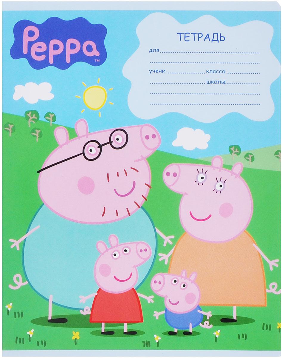 Peppa Pig Tетрадь в клетку