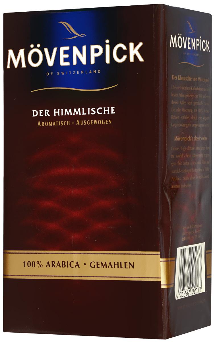 Movenpick of Switzerland Der Himmlische кофе молотый, 500 г1783Замечательный кофе Movenpick of Switzerland Der Himmlische представляет собой изысканный бленд из лучших зерен Арабики, отобранных в высокогорных районах произрастания. Это потрясающая гармония глубокого аромата и насыщенного вкуса кофе, произведенного по оригинальным швейцарским рецептам. Несравненный глубокий аромат приятно удивит, а насыщенный вкус доставит наслаждение, от которого вы не сможете отказаться.