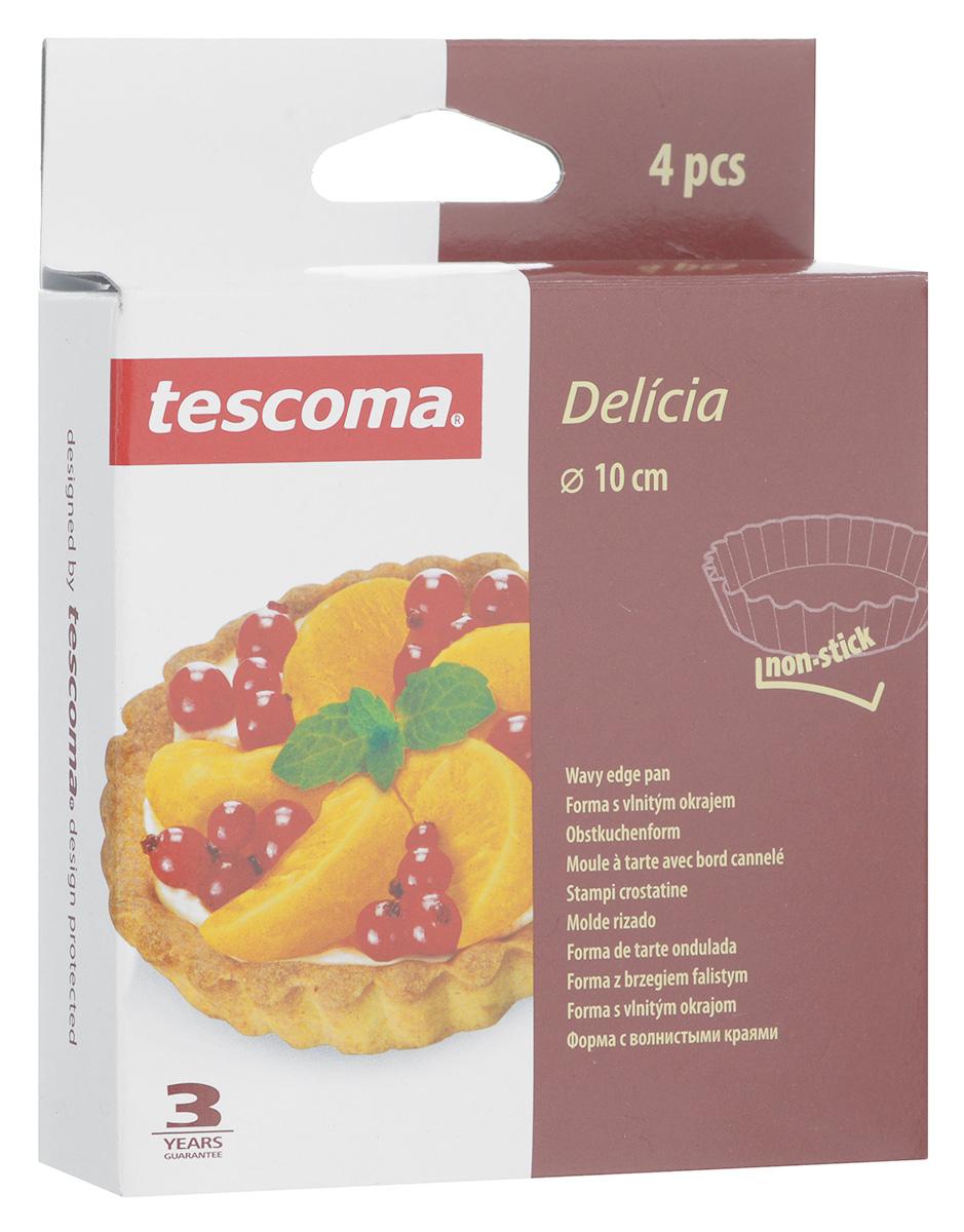 Форма для выпечки Tescoma Delicia, с антипригарным покрытием, диаметр 10 см, 4 шт623110Формы для выпечки Tescoma Delicia изготовлены из металла с антипригарным покрытием, благодаря чему пища не пригорает и не прилипает к стенкам посуды. Кроме того, готовить можно с добавлением минимального количества масла и жиров. Антипригарное покрытие также обеспечивает легкость мытья. Стенки форм рифленые, что придает выпечке особую аппетитную форму. Подходят для использования в духовом шкафу. Не подходят для СВЧ-печей. Можно мыть в посудомоечной машине. Диаметр формы: 10 см. Высота стенки: 2 см. Толщина стенки: 0,5 мм.