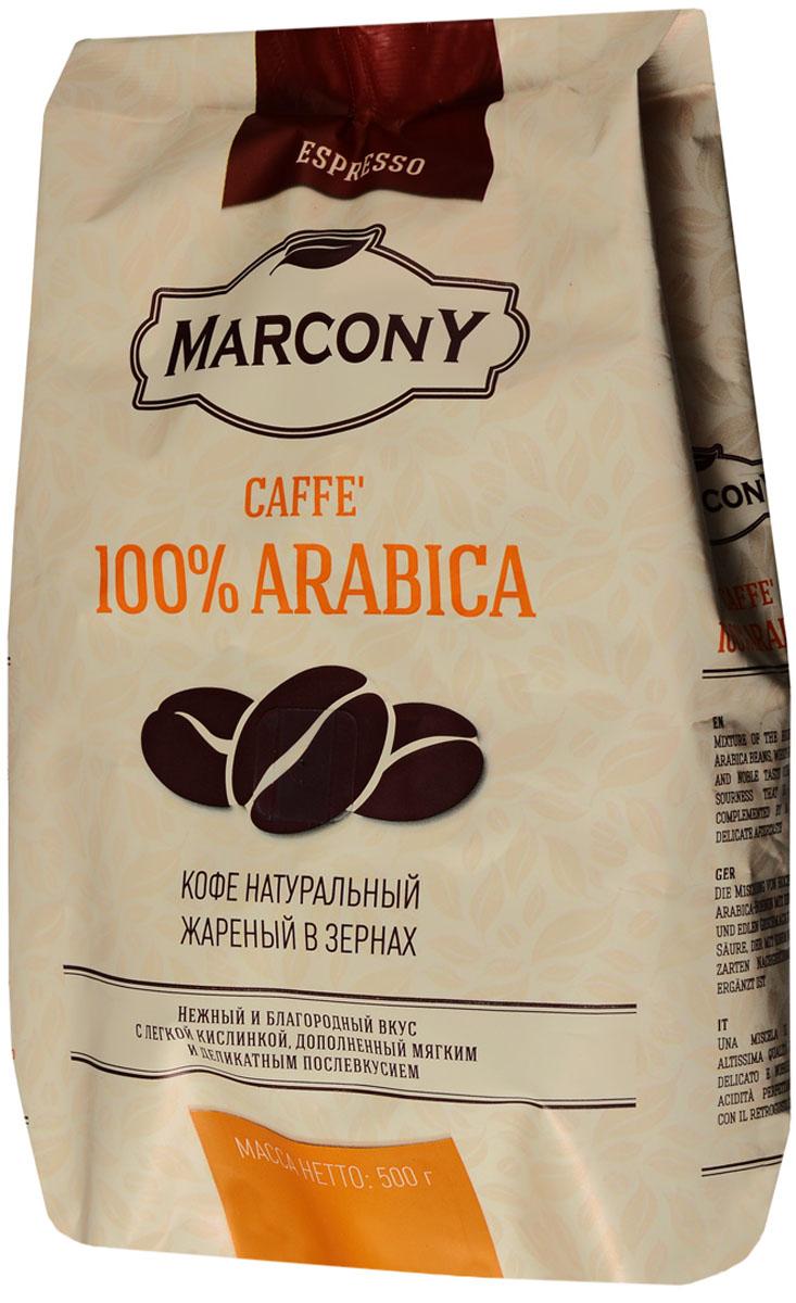 Marcony Espresso Caffe Arabica кофе в зернах, 500 г4602009393334Marcony Espresso Caffe Arabica - это смесь арабики и робусты высокого качества, обладающая нежным и благородным вкусом, дополненным легкой кислинкой арабики и деликатным послевкусием. Специально для истинных ценителей классического итальянского эспрессо.