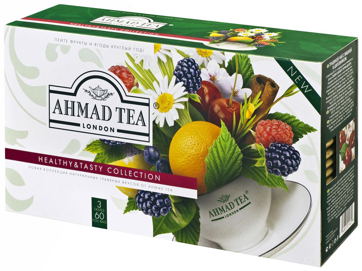 Ahmad Tea Healthy&Tasty №2 эксклюзивный набор травяного чая, 60 штN050_набор 2Вобравшие в себя аромат лесных ягод, цветов и фруктов, травяные чаи-десерты Healthy&Tasty помогут снять усталость, взбодрят и создадут хорошее настроение. Те, кто заботятся о своем здоровье, обязательно найдут в коллекции напиток по душе. Каждый купаж в коллекции Ahmad Tea Healthy&Tasty составлен особым образом и решает свою уникальную задачу. В коллекции представлены композиции Magic Rooibos, Forest Berries и Mint Cocktail. Ройбуш - кустарник родом из солнечной Долины Седеберг в Южной Африке - известен в качестве напитка с древних времен. Не содержит кофеина, является источником микроэлементов, минералов, витамина С и антиоксидантов. Утонченный сладковатый вкус ройбуша пикантно дополняется согревающими нотками пряной корицы в ароматном чае Ahmad Magic Rooibos. Лесные ягоды ежевики, шиповника, черники и малины - натуральный травяной чай Ahmad Forest Berries соединил в себе всю чувственность лета и горьковатую сладость осени. Утолит жажду и придаст...