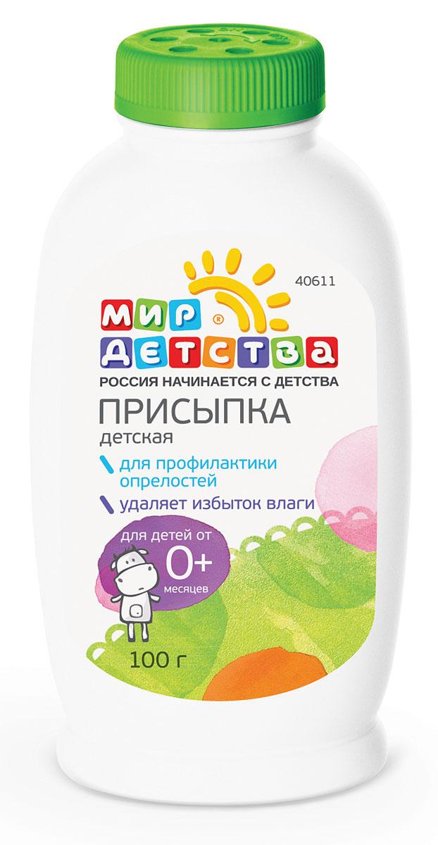 Мир детства Присыпка детская, 100 г