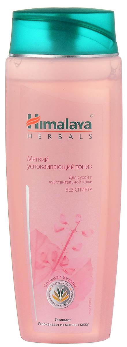 Himalaya Herbals, Мягкий успокаивающий тоник, 200мл8901138823498Мягкий тоник создан специально для сухой и чувствительной кожи, без спирта, бережно удаляет загрязнения, сужает поры, не пересушивает кожу. Солодка, природный вяжущий компонент, сужает поры, базилик священный успокаивает и защищает кожу, огурец освежает и делает кожу мягкой и гладкой.