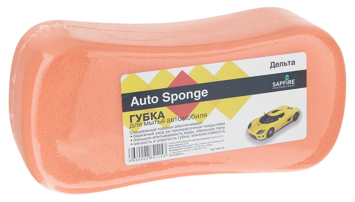 Губка для мытья автомобиля Sapfire Дельта, цвет: оранжевый, 24 х 10,5 х 8 см
