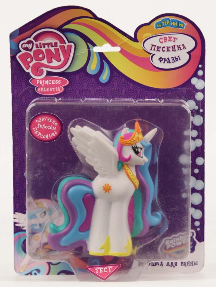 My Little pony Пластизоль Селестия со светом и звукомGT8608Фигурка принцессы Селестии, ответственной за восход и закат солнца, персонажа мультсериала о приключениях милых пони, изготовлена из пластизоля — прочного материала, устойчивого ко внешним воздействиям. Внутри игрушки находится электронное устройство, благодаря которому принцесса может голосом персонажа мультика спеть песенку и произнести несколько фраз. Также игрушка снабжена световыми эффектами, обозначающими волшебную ауру, ведь правительница Эквестрии обладает магическими способностями. Электронная начинка надежно расположена внутри герметичной фигурки, поэтому с Селестией можно играть везде, даже в ванне.