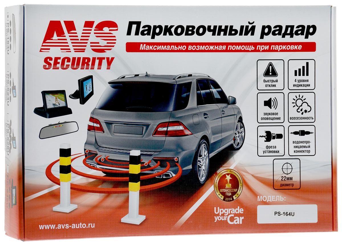Парктроник AVS PS-164UA78015SПарктроник AVS PS-164U поможет избежать досадных мелких аварий и следующих за ними материальных затрат. Датчики парковки помогут вам обнаружить опасное препятствие, невидимое из салона автомобиля, а зеркало предупредит вас заблаговременно о возможном столкновении. Система сканирует пространство пространство спереди и сзади автомобиля с помощью ультразвуковых волн и анализирует полученную информацию, что дает представление о препятствиях в радиусе 2,5 метра от вашего автомобиля. Система самодиагностики сообщит вам о готовности устройства к работе, а всепогодные ультразвуковые датчики обеспечат уверенную парковку в любых условиях. В комплект входит фреза для установки датчиков. Водонепроницаемый коннектор значительно упрощает установку и замену датчиков парковочной системы. Технические характеристики: Рабочее напряжение: 12В. Диаметр датчика: 22 мм. Ультразвуковая частота: 40 кГц. Дистанция детектирования: 2,5 м. Громкость...