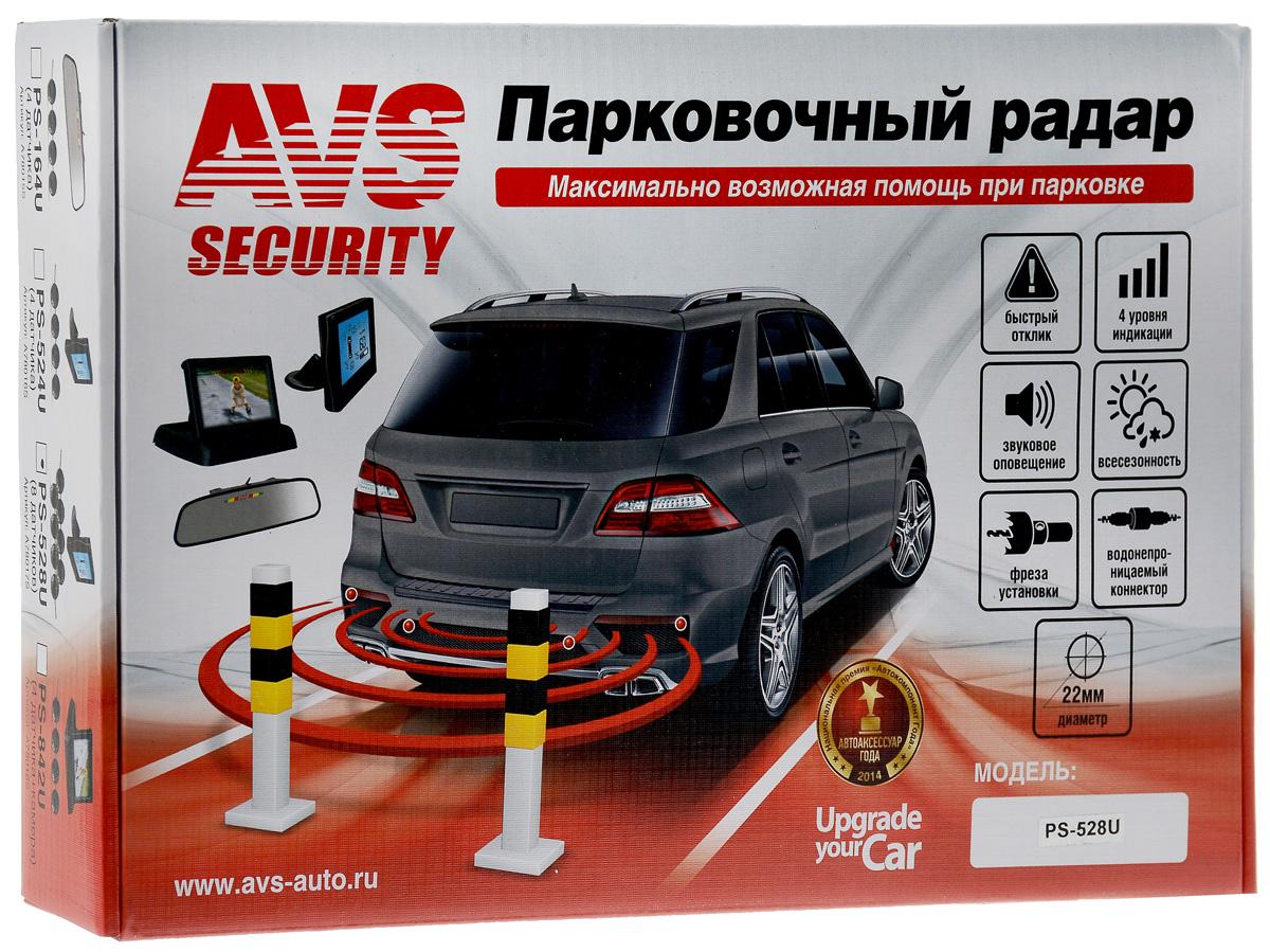 Парктроник AVS PS-528UA78017SПарктроник AVS PS-528U поможет избежать досадных мелких аварий и следующих за ними материальных затрат. Датчики парковки помогут вам обнаружить опасное препятствие, невидимое из салона автомобиля, а зеркало предупредит вас заблаговременно о возможном столкновении. Система сканирует пространство пространство спереди и сзади автомобиля с помощью ультразвуковых волн и анализирует полученную информацию, что дает представление о препятствиях в радиусе 2,5 метра от вашего автомобиля. Система самодиагностики сообщит вам о готовности устройства к работе, а всепогодные ультразвуковые датчики обеспечат уверенную парковку в любых условиях. В комплект входит фреза для установки датчиков. Водонепроницаемый коннектор значительно упрощает установку и замену датчиков парковочной системы. Технические характеристики: Рабочее напряжение: 12В. Диаметр датчика: 22 мм. Ультразвуковая частота: 40 кГц. Дистанция детектирования: 2,5 м. Громкость...