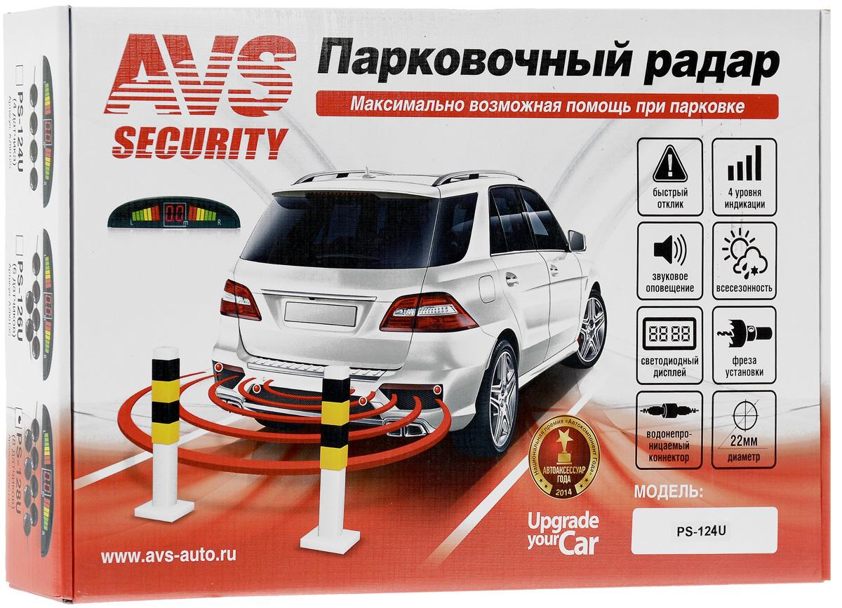 Парктроник AVS PS-124U, цвет: черныйA78012SПарктроник AVS PS-124U поможет избежать досадных мелких аварий и следующих за ними материальных затрат. Датчики парковки помогут вам обнаружить опасное препятствие, невидимое из салона автомобиля, а дисплей со встроенным спикером предупредит вас заблаговременно о возможном столкновении. Система сканирует пространство пространство спереди и сзади автомобиля с помощью ультразвуковых волн и анализирует полученную информацию, что дает представление о препятствиях в радиусе 2,5 метра от вашего автомобиля. Система самодиагностики сообщит вам о готовности устройства к работе, а всепогодные ультразвуковые датчики обеспечат уверенную парковку в любых условиях. В комплект входит фреза для установки датчиков. Водонепроницаемый коннектор значительно упрощает установку и замену датчиков парковочной системы. Технические характеристики: Рабочее напряжение: 12В. Диаметр датчика: 22 мм. Ультразвуковая частота: 40 кГц. Дистанция детектирования: 2,5 м. ...