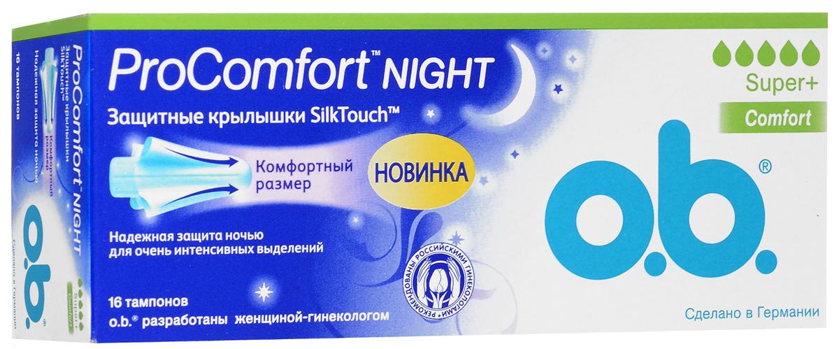 o.b. Тампоны ProComfort Night Super Plus Comfort 16 шт.30620581Попробуйте ПЕРВЫЕ ночные тампоны! o.b.® ProComfort™ Night Super Plus - надежная защита ночью для очень интенсивных выделений с защитой 5 капель и комфортным размером тампона. o.b.® ProComfort™ Night Super Plus имеют специальные защитные крылышки SilkTouch™, которые обеспечивают дополнительную защиту от протекания и комфортное введение и извлечение тампона. o.b.® разработаны женщиной-гинекологом.