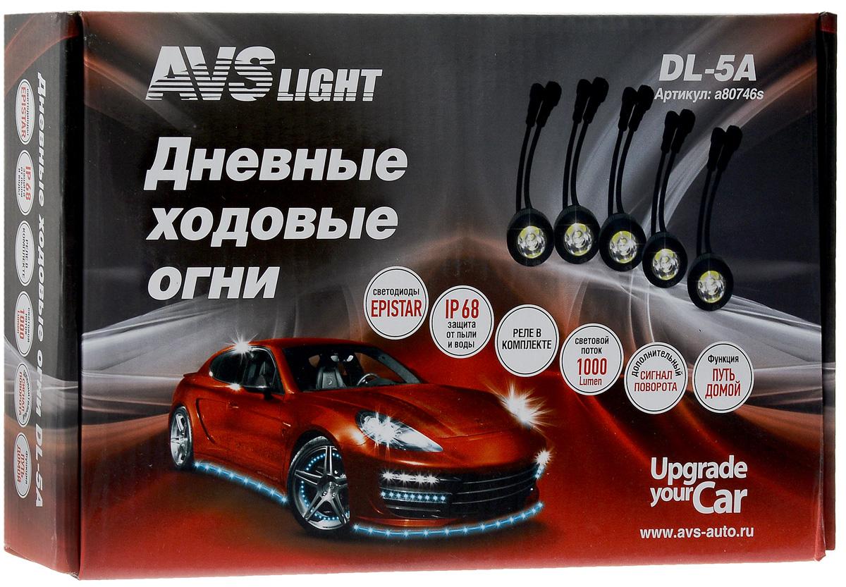 Дневные ходовые огни AVS DL-5A, 5 светодиодов х 2A80746SДневные ходовые огни AVS DL-5A - это лампы грузового или легкового автомобиля, используемые для повышения видимости автотранспортного средства в дневное время. Напряжение: 12 В. Мощность: 15 Вт. Количество светодиодов: 10. Модель светодиода: Epistar (HP 1W). Температура свечения: 5000 К. Световой поток: 1000 Лм. Реле в комплекте. Функция Путь домой- DRL остаются включенными в течении 20 секунд после выключения двигателя автомобиля. Дополнительный сигнал поворота. IP защита: 68 (6-полная защита от пыли, 8-защита от проникновения воды при длительном погружении на глубину более 1 метра).
