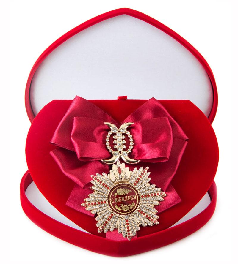 Большой Орден С Юбилеем! малиновая лента10120016Хороший памятный подарок - большой подарочный орден на атласной ленте, упакованный в изящный футляр.