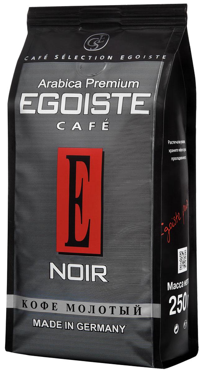 Egoiste Noir кофе молотый, 250 г4009041103202Великолепная смесь высокогорной и равнинной Кенийской Арабики, отличающейся богатым ароматом, нежной кислинкой и мягким вкусом. Отборные зерна равнинной арабики придают этому кофе изумительный аромат, а завершенность вкусу дарит кофе с лучших высокогорных плантаций.