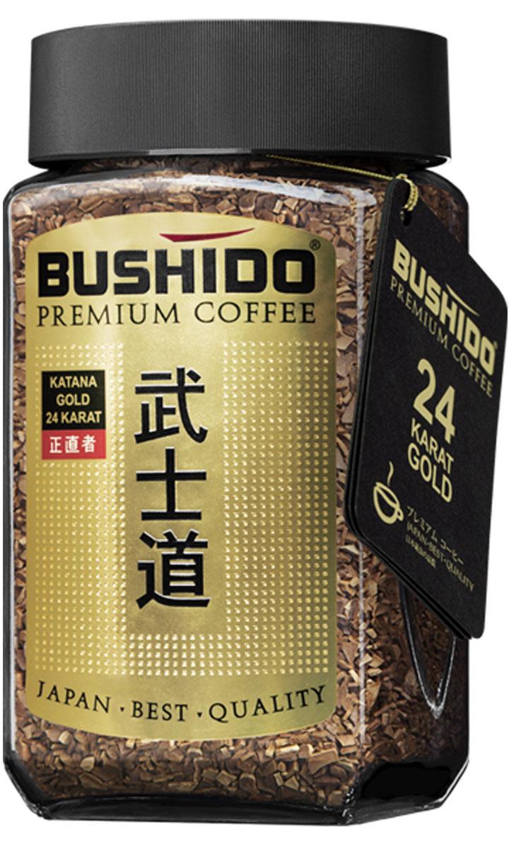 Bushido Katana Gold 24 Karat кофе растворимый, 100 г7610121710486Bushido Katana Gold 24 Karat - кофе премиум класса, произведенный из редких сортов высокогорной арабики, с добавлением сверхтонкого пищевого золота 24 карата. Золото, как украшение пищи, давно применяется в ряде культур. В Древнем Египте считалось, что вкусивший золото приближается к богу солнца Ра. Драгоценному металлу приписывали магические свойства. Золото известно своим благородным действием на организм. Так, во времена правления династий японских императоров, природные лекари лечили их от сердечных недугов при помощи напитков, в которые добавляли мельчайшие частицы золота. Они уже тогда точно знали, что золото полезно и сохраняет молодость. В Японии до сих пор считают, что золото приносит удачу и процветание. Под воздействием благородного металла организм наполнялся бодростью и положительной энергией. В современном мире (в Японии и Америке, в Арабских Эмиратах и Швейцарии) добавление золота в пищу стало традиционным элементом здорового образа жизни. ...