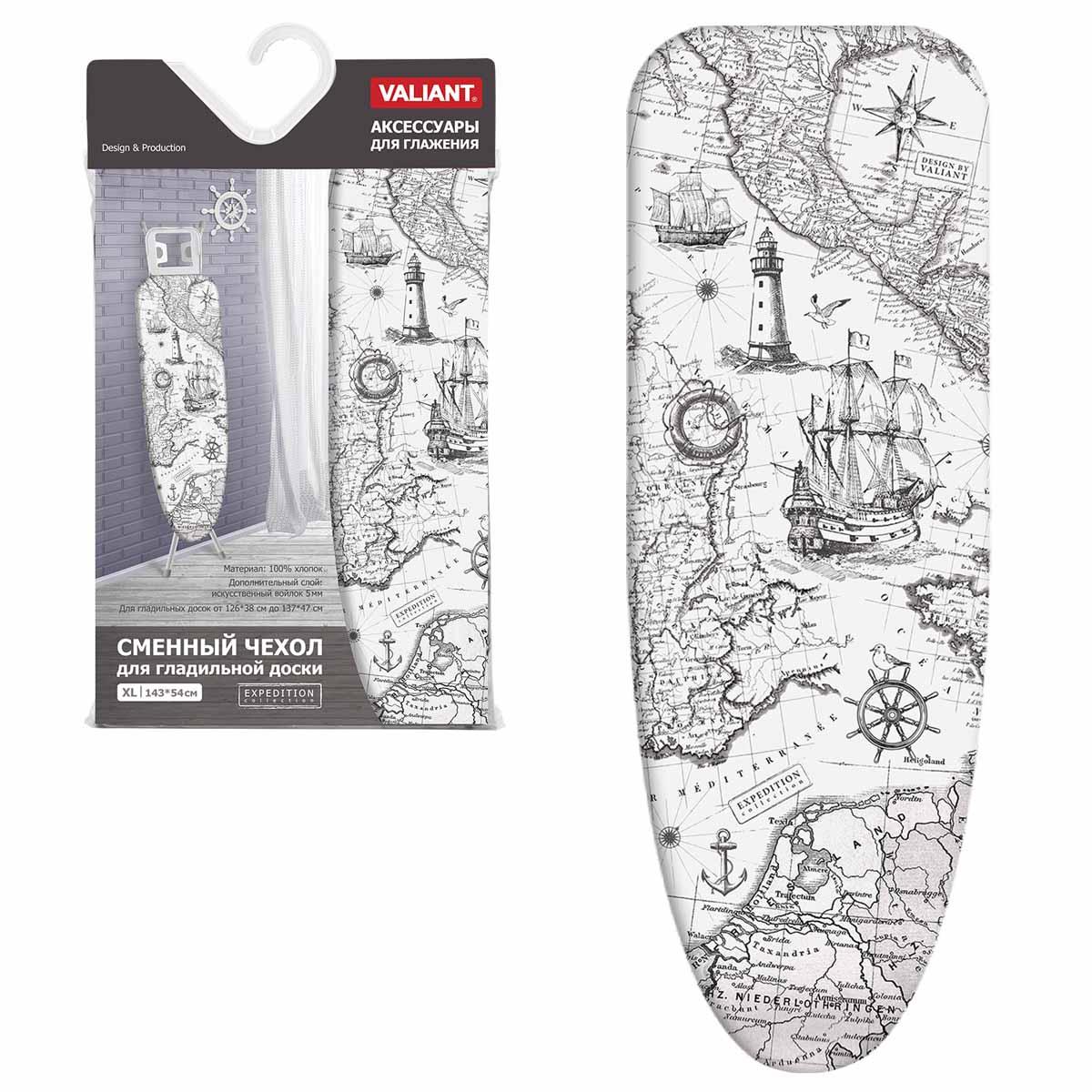 """Чехол для гладильной доски Valiant """"Expedition"""", цвет: белый, темно-коричневый, 143 х 54 см"""