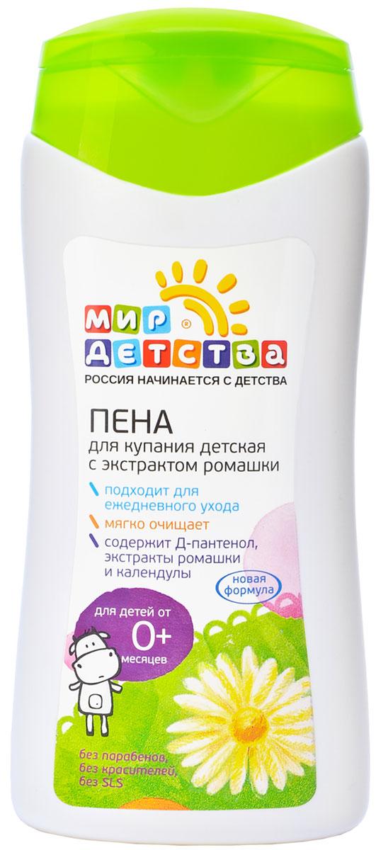Мир детства Пена для купания Детская с экстрактом ромашки 200 мл