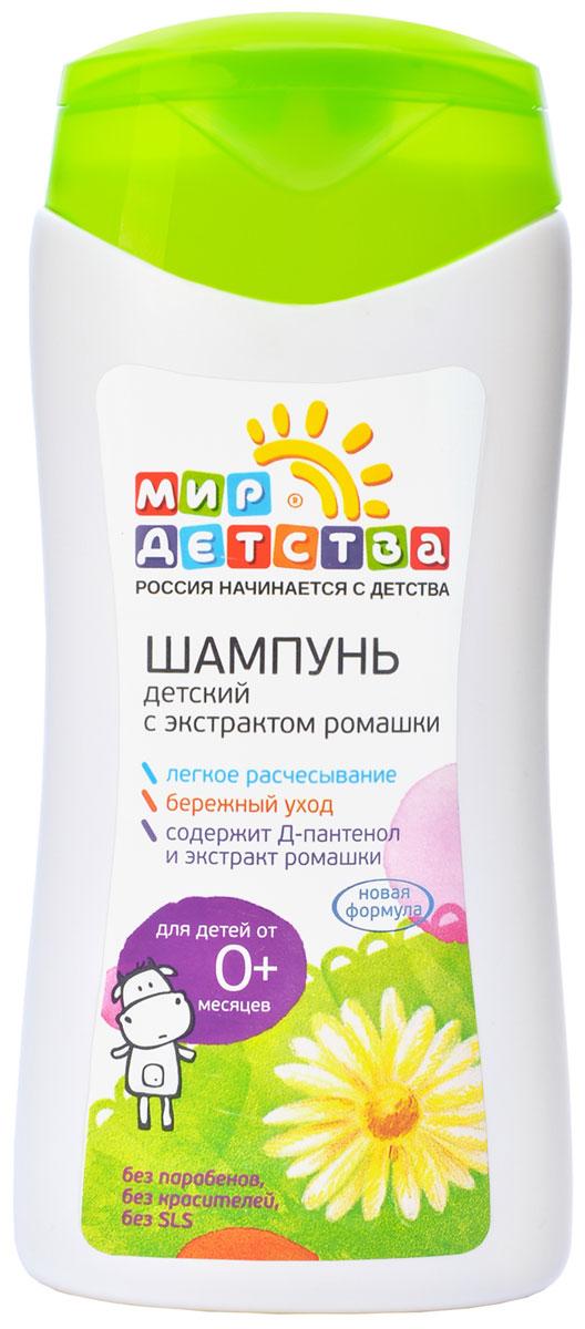 Мир детства Шампунь Детский с экстрактом ромашки 200 мл