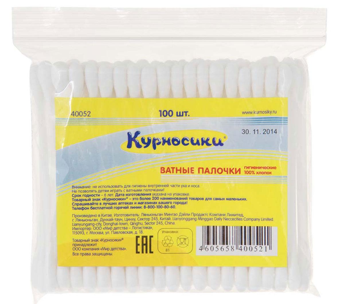 Курносики Ватные палочки цвет стика белый 100 шт ( 40052 )