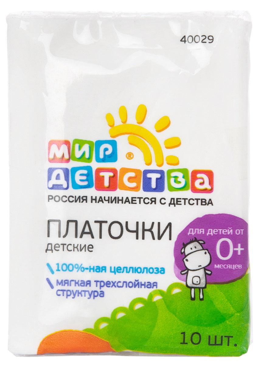 Мир детства Платочки бумажные Детские 10 шт ( 40029 )