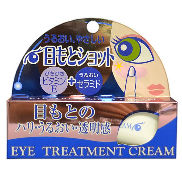 Roland Крем для зоны вокруг глаз: увлажнение, сияние, упругость 20 гр (Cosmetex Roland)