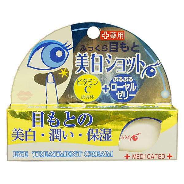 Roland Крем для кожи вокруг глаз против темных кругов 18 гр (Cosmetex Roland)